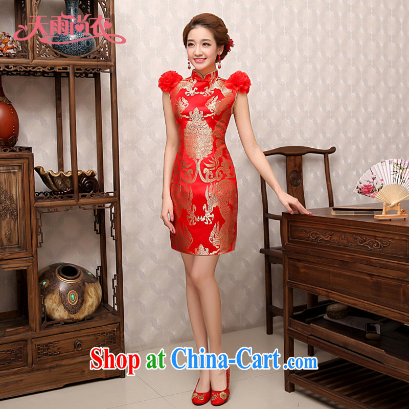 Rain is still clothing bridal wedding dresses wedding dresses red improved Chinese short sleeveless toast clothing qipao QP 485 red XL