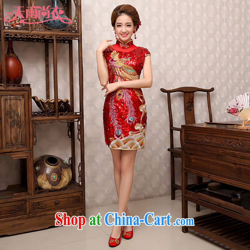 Rain was Yi 2015 new bridal wedding dresses red atmosphere improved marriage toast clothing spring and summer with short-sleeved cultivating short cheongsam QP 484 red XL