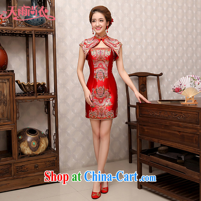Rain is still Yi 2015 summer uniform toast wedding red bridal gown marriage improved sexy package and qipao package QP 479 red XL