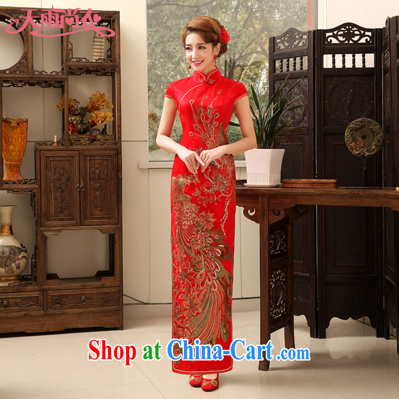 Rain Coat yet traditional bridal dresses Red Beauty, Video thin improved retro toast clothing beauty stylish wedding dresses QP 475 red XL