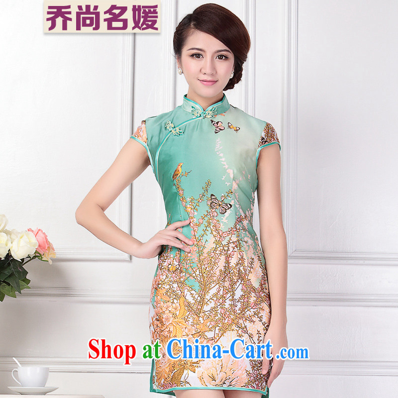 Emulation Silk Cheongsam dress summer Ms. improved Tang Women's clothes original ethnic wind C 108 blue XXL (2 feet 5 back)