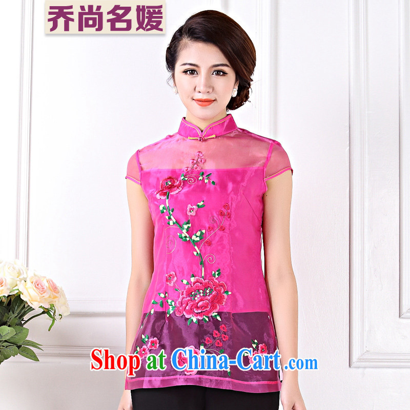 Summer Chinese ladies embroidered T-shirt dance performances serving Chinese Ethnic Wind improved C of 451 red XL