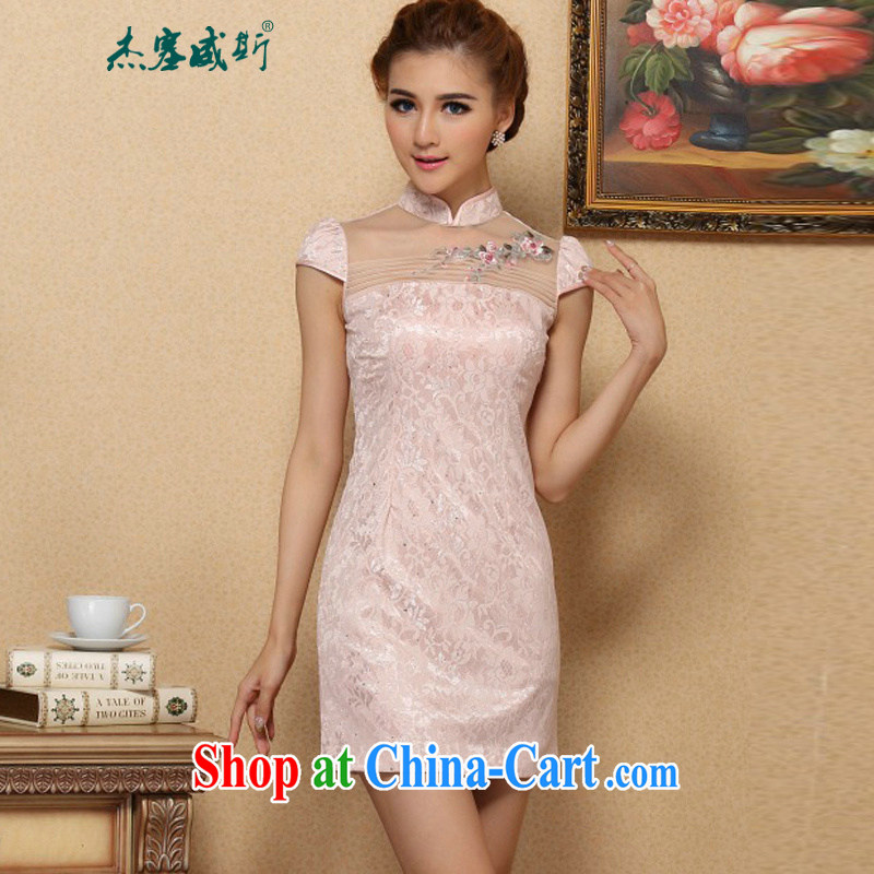 Jessup, new summer fashion improved cheongsam dress daily appointments beauty lace cheongsam dress 981 _meat pink XXL