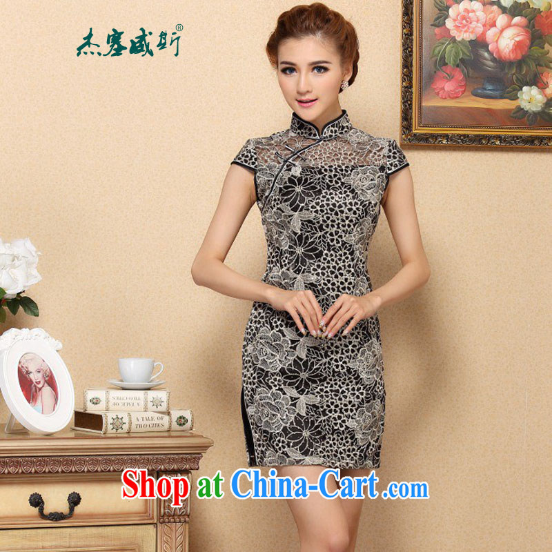 Jessup, new summer improved stylish lace cheongsam dress high-end elegant lace cheongsam dress #979 figure XXL