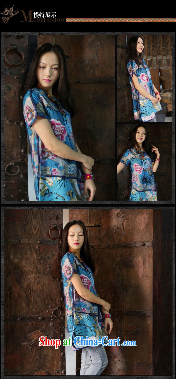 The way the Summer new national cotton the stamp duty is detained in the cheongsam dress short-sleeved dresses A 6035 blue M pictures, price, brand platters! Elections are good character, the national distribution, so why buy now enjoy more preferential! Health