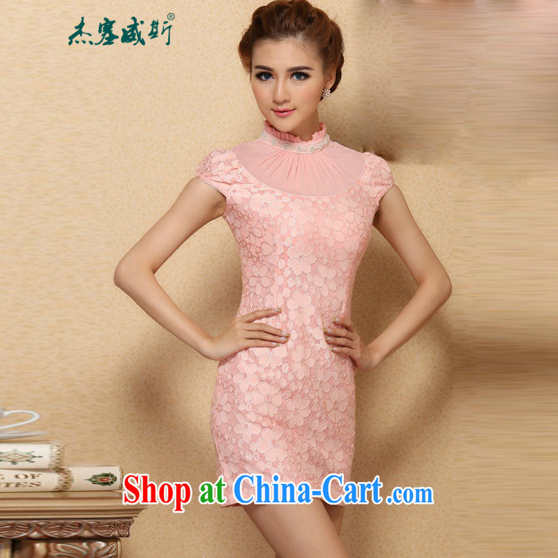 Jessup, new lady elegant refined lace cheongsam the pearl cultivation cheongsam dress #991 pink XL