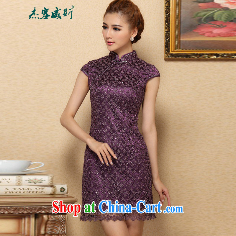 Jack Plug the new Manual the drill improved cheongsam elegant and stylish water-soluble lace cheongsam dress #992 purple XXXL