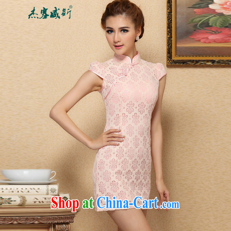 Jessup, new stylish and cultivating improved manual tie Lace Embroidery beads, cheongsam dress daily banquet dresses dresses 898 #pink XL
