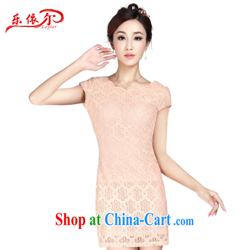 And, in 2015, new cuff in dresses spring and summer retro improved stylish upmarket cheongsam dress counters are apricot S