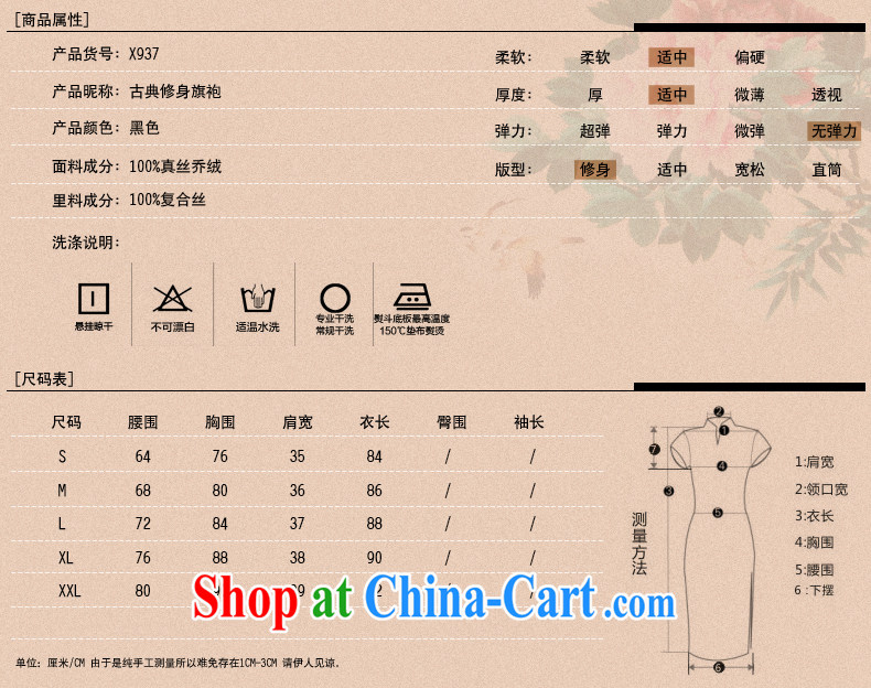 2014 spring new short in high cuff Silk Velvet cheongsam improved retro dresses black XXL pictures, price, brand platters! Elections are good character, the national distribution, so why buy now enjoy more preferential! Health
