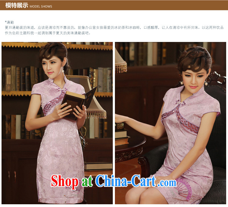 2014 qipao qipao, cheongsam dress improved and stylish embroidery new short-sleeved dresses purple XXL pictures, price, brand platters! Elections are good character, the national distribution, so why buy now enjoy more preferential! Health