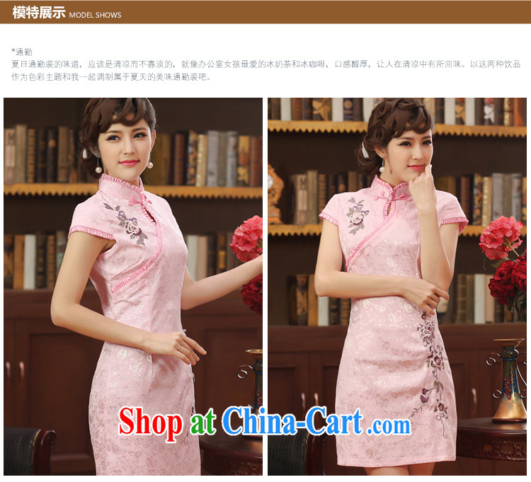 robes women 2014 summer dresses female cheongsam dress stylish three-dimensional embroidery cotton daily improved cheongsam dress white XXL pictures, price, brand platters! Elections are good character, the national distribution, so why buy now enjoy more preferential! Health