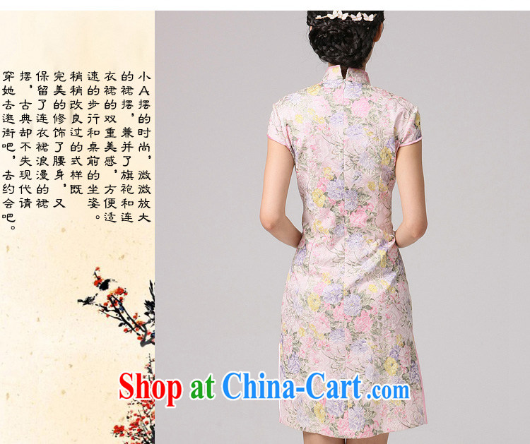 2014 summer dresses female-tang with improved national wind cultivating short-sleeve daily cheongsam dress floral fresh and elegant pink XXL pictures, price, brand platters! Elections are good character, the national distribution, so why buy now enjoy more preferential! Health