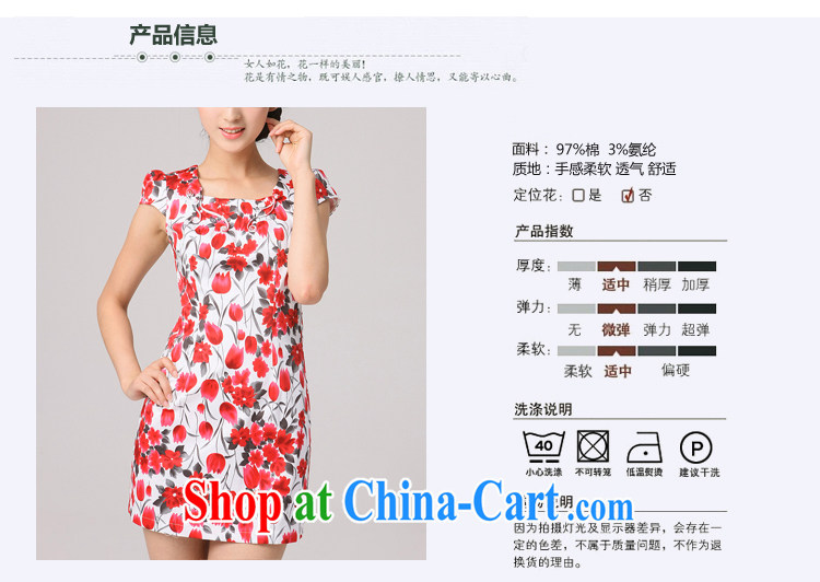 Dresses 2014 summer new, improved cheongsam stylish summer Chinese, short cheongsam dress, red XXL pictures, price, brand platters! Elections are good character, the national distribution, so why buy now enjoy more preferential! Health