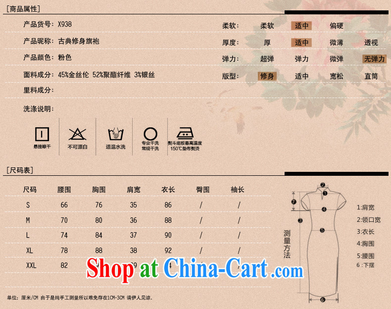Dresses 2014 summer new, improved daily stamp embroidery cheongsam dress beauty and stylish short pink XXL pictures, price, brand platters! Elections are good character, the national distribution, so why buy now enjoy more preferential! Health