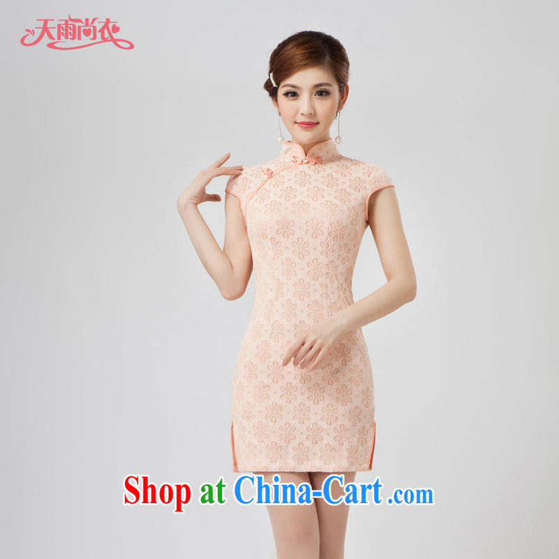 Rain was Yi marriages served toast summer short cheongsam dress photo building Photo Album wedding dresses mother dinner will dress lace cheongsam QP 7004 pink XXL