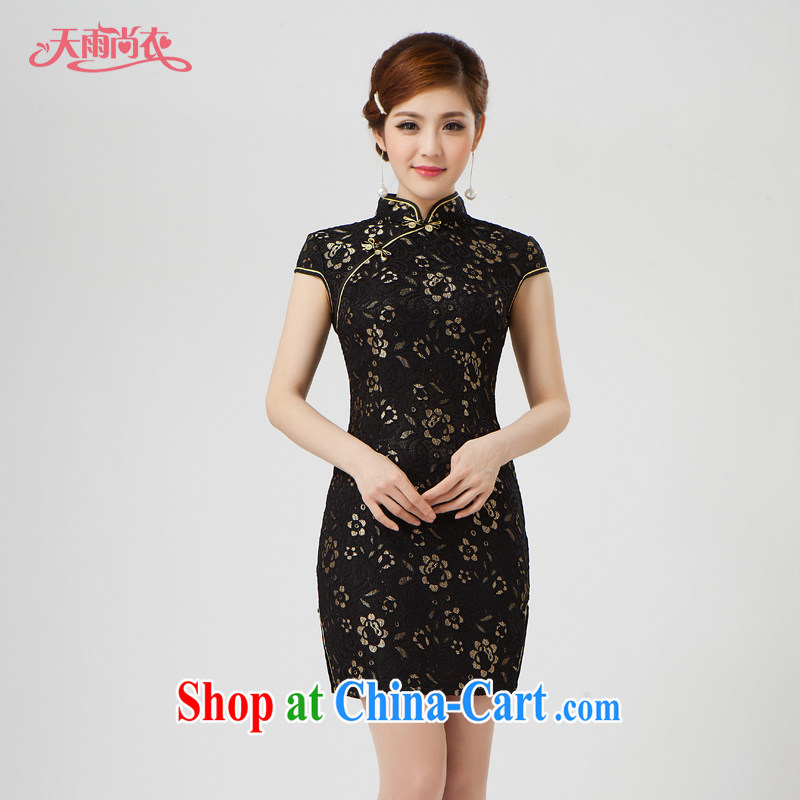 Rain Coat yet married women MOM dress Dinner served toast short, improved black lace cheongsam dress short-sleeved daily outfit QP 7005 black XXL