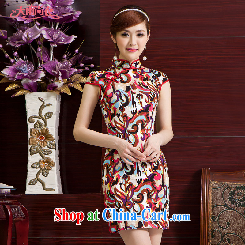 Rain Coat is stylish and improved cheongsam traditional dinner cultivating summer bridal China wind toast serving larger dresses QP 7010 photo color XXL