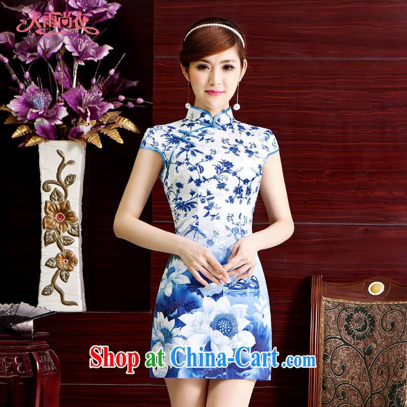 Rain Coat yet elegant qipao graphics thin beauty short Ethnic Wind bridal photo building improved cheongsam wedding photography the wedding-day qipao QP 7021 photo color XXL