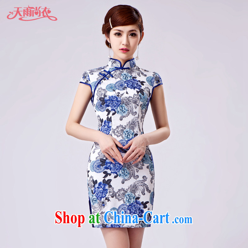 Rain Coat is stylish and improved short cheongsam elegant beauty traditional Chinese qipao, for portrait day qipao cheongsam QP 7026 photo color XXL