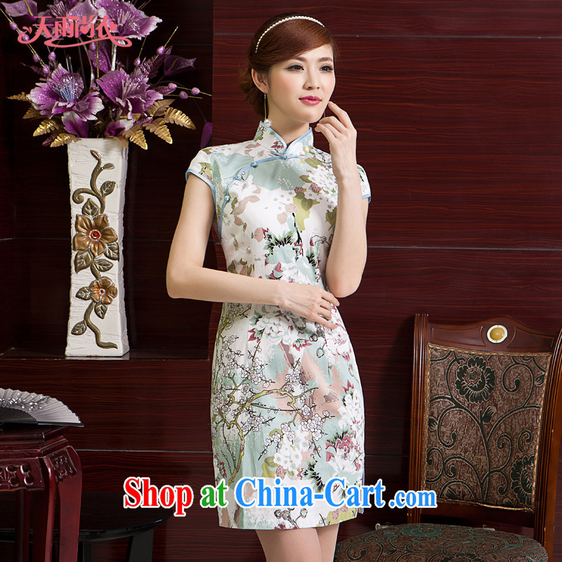 Rain Coat is stylish and improved short cheongsam marriages elegant beauty traditional Chinese qipao, for portrait day qipao cheongsam QP 7028 photo color XXL