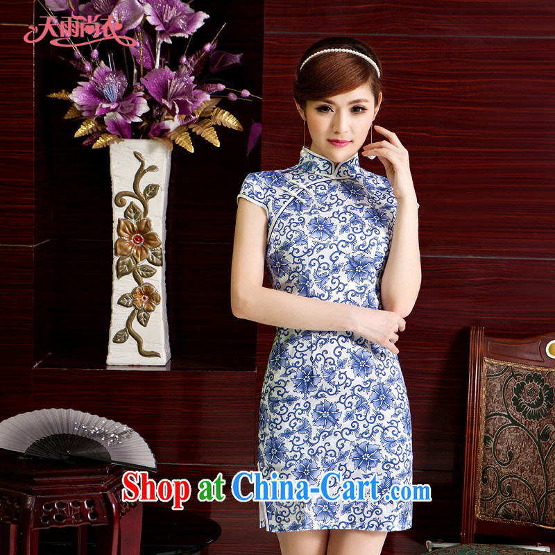 Rain Coat yet stylish China wind 2015 summer decoration, Chinese wedding MOM classic bridal daily outfit QP 7034 photo color XXL