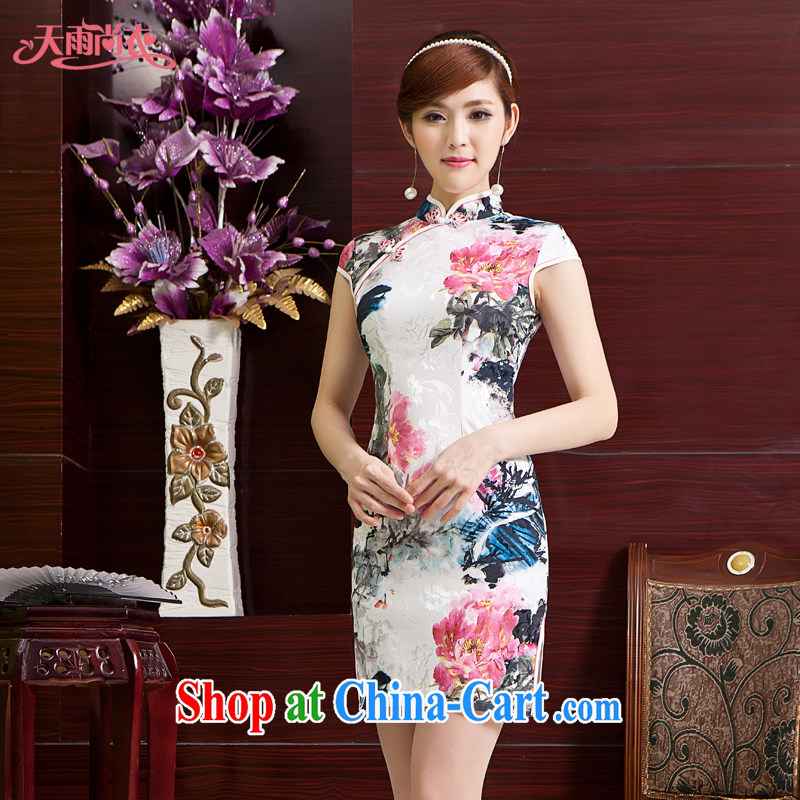 Rain Coat yet stylish China wind classic bridal dresses traditional cultivating Chinese Photography Wedding Video thin daily outfit QP 7035 photo color XXL