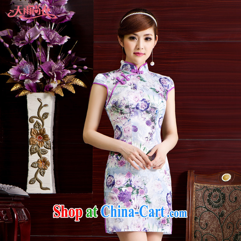 Rain Coat is stylish and classic bridal dresses traditional beauty Chinese elegant qipao photo Chinese wedding video thin daily outfit QP 7039 photo color L