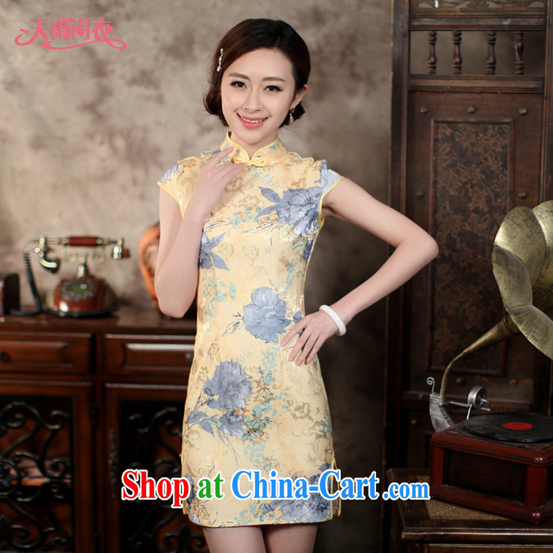 Rain Coat yet stylish Chinese style traditional Chinese qipao elegant Chinese daily evening larger photo building bridal photography wedding dresses beauty QP 7048 photo color XXL