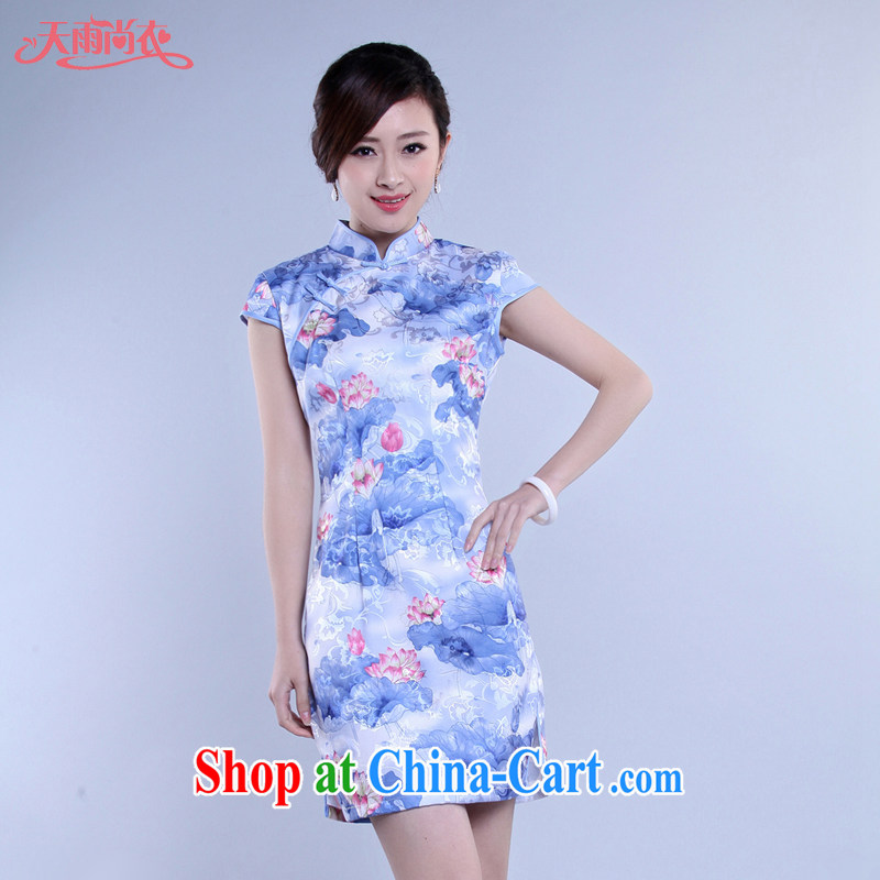 Rain Coat is stylish and refined bridal dresses elegant Ethnic Wind Chinese, short, daily outfit photo building Photo Album qipao QP 7050 blue XXL
