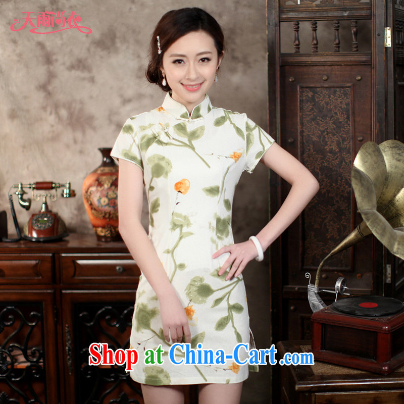 Rain Coat yet stylish Chinese wind bridal dresses short-sleeved Chinese Dress larger photo Wedding Video thin short daily outfit QP 7051 photo color M