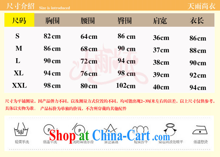 Rain is still Yi photo building bridal photography photography cheongsam Chinese wedding MOM short stylish dresses skirts daily outfit outfit beauty QP 7052 photo color XXL pictures, price, brand platters! Elections are good character, the national distribution, so why buy now enjoy more preferential! Health