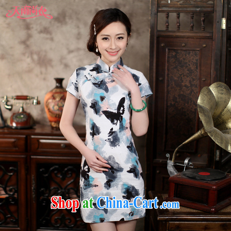 Rain Coat is stylish and refined Chinese qipao photo building photography photography cultivating ethnic wind short daily outfit QP 7058 photo color XXL