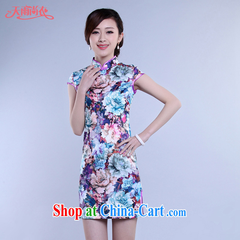 Rain Coat is stylish and refined and elegant beauty graphics thin summer dresses photo building Photo Album traditional daily outfit QP 7071 photo color燲XL