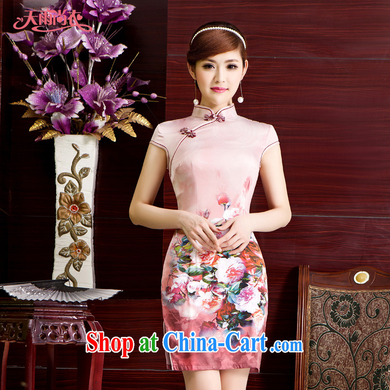 Rain Coat is stylish and elegant bride toast wedding service wedding improved Chinese traditional summer wear the wedding day qipao Chinese QP 7075 photo color XXL
