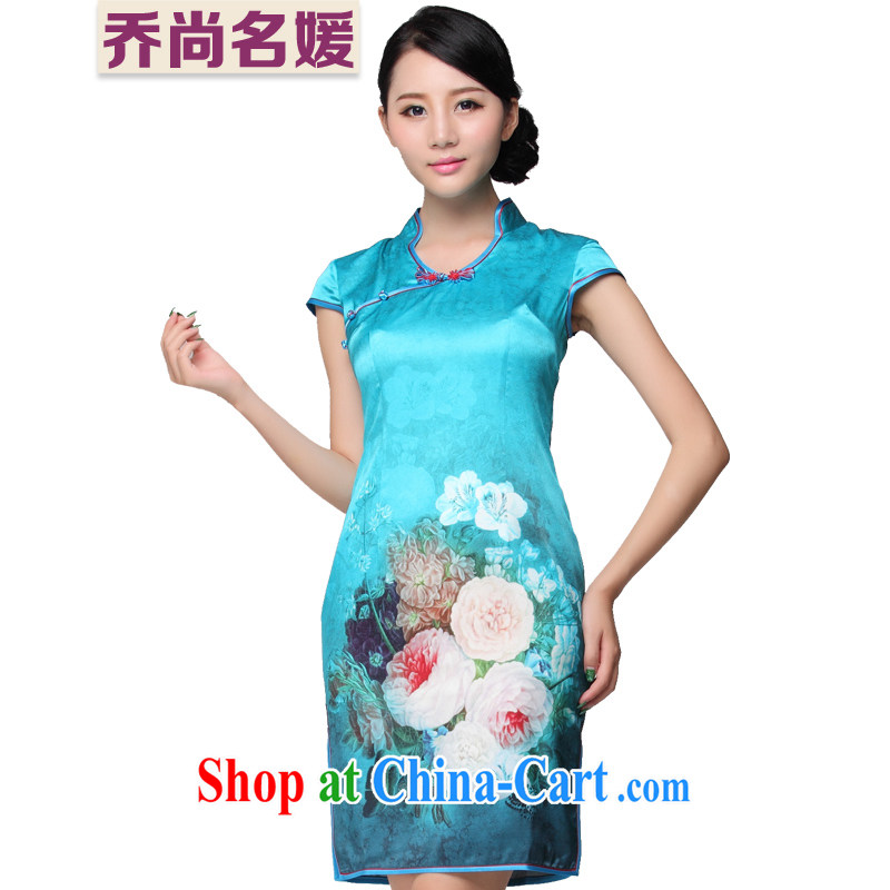High summer improved sauna in silk cheongsam long heavy silk stylish short dresses ZS 008 blue XXL _2 feet 4 back_