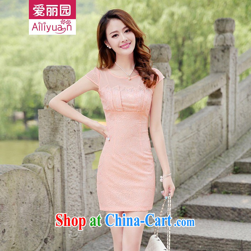 Alice Park 2015 summer new ladies dress improved stylish elegant dress short retro daily cotton cheongsam dress 77 girls green pink M recommended 95 Jack the following