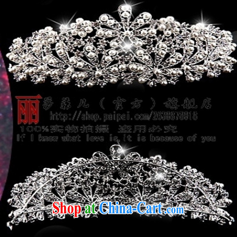 Bridal Crown 3 piece of Crown and Crown Princess light drill large crown HG 824