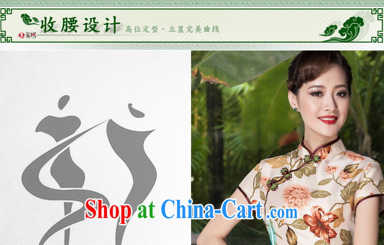 Yin Yue NARS summer 2014 new elegant stamp cheongsam floral Korea improved daily, qipao dress picture color M pictures, price, brand platters! Elections are good character, the national distribution, so why buy now enjoy more preferential! Health