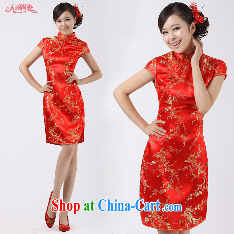 Rain is still Yi marriages toast serving Chinese qipao wedding improved stylish short skirts, dresses for QP 512 red XL