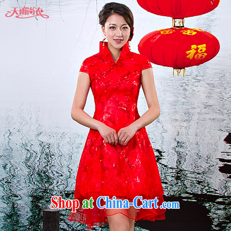 Rain Coat yet stylish bridal wedding dress 2015 new improved Chinese summer wedding dresses toast clothing qipao QP 530 red S
