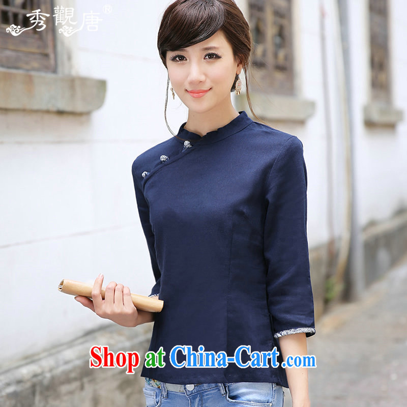 The CYD HO Kwun Tong' at 2015 new female cotton the Chinese Tang fitted T-shirt_Chinese improved cultivating cheongsam shirt G 13,563 dark blue XXL