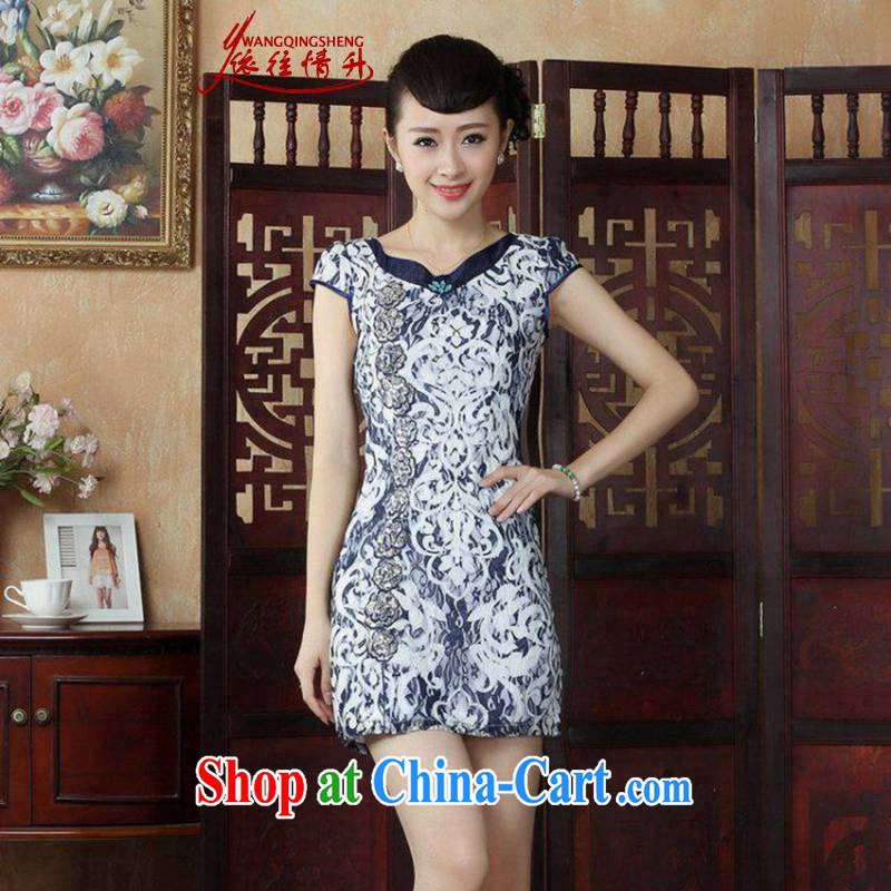 According to summer in stylish new V stamp duty for cultivating cheongsam dress LGD_D 0233 _picture color 2 XL