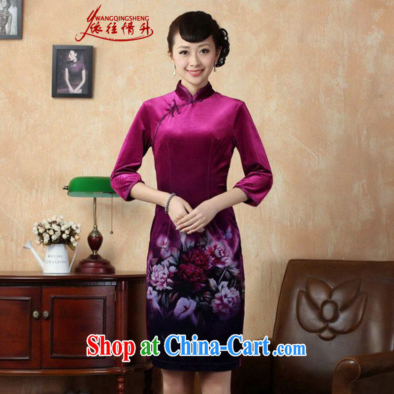 According to L stretch the wool painting stylish classic cuff in Sau San Tong with improved short cheongsam LGD/TD 0006 #picture color 2 XL