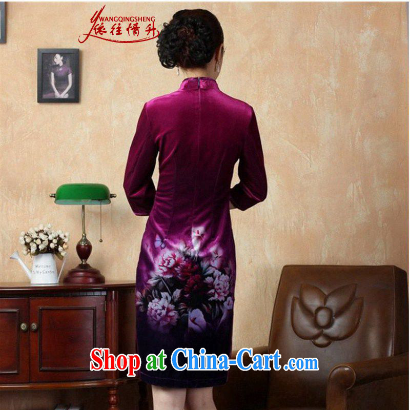 In accordance with the conditions and l stretch the wool painting stylish classic cuff in Sau San Tong with improved short cheongsam LGD/TD 0006 #picture color 2 XL, to rise, and shopping on the Internet