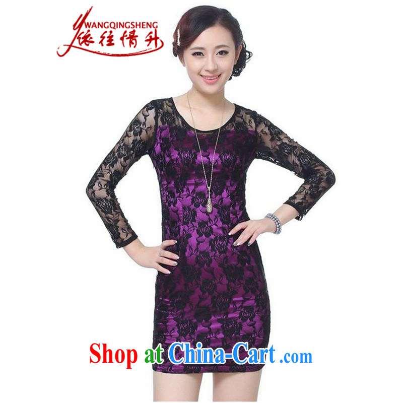 In accordance with the situation in autumn 2015 and stylish new round-neck collar lace stitching long-sleeved Sau San cheongsam dress LGD_E 0018 _picture color 2 XL