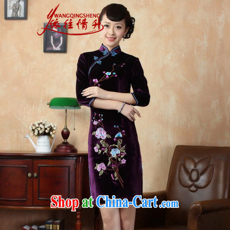 According to L stretch the silk embroidered cuff in Sau San Tong replace short cheongsam LGD_TD 0010 _purple L