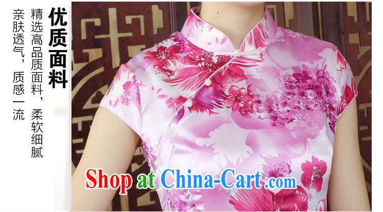 Ko Yo Mephidross colorful summer improved stamp dresses Ethnic Wind damask, short-sleeved BEAUTY package and dresses D 0003 photo color 175/2 XL pictures, price, brand platters! Elections are good character, the national distribution, so why buy now enjoy more preferential! Health