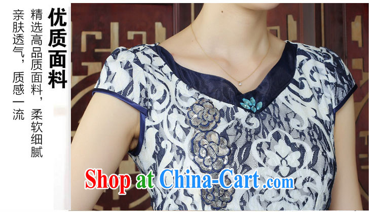 Ko Yo vines into colorful spring and summer retro blue and white porcelain embossed dresses lace V short-sleeved beauty package and qipao D 0233 dark blue 175/2 XL pictures, price, brand platters! Elections are good character, the national distribution, so why buy now enjoy more preferential! Health