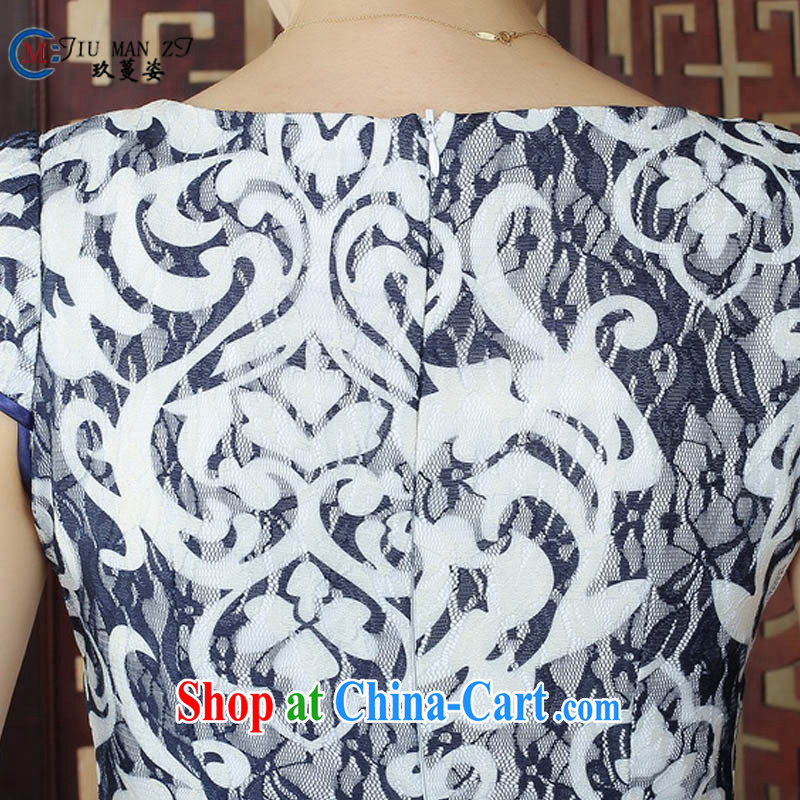 Ko Yo Mephidross Colorful spring and summer retro blue and white porcelain embossed dresses lace V short-sleeved beauty package and qipao D 0233 dark blue 175/2 XL, capital city sprawl, shopping on the Internet